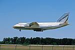 Click image for larger version.  Name:Antonov-124.jpg Views:74 Size:45.5 KB ID:181673